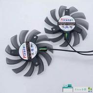【精品顯卡散熱】全新華碩GTX660 GTX670 GTX680 GTX690 顯卡雙風扇 FD7010H12D