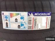 全新輪胎 MICHELIN 米其林 PS4S 225/40-19