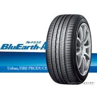 205 55 16 橫濱輪胎 Ae50