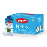 Rasaku樂味福99%椰子水 330ml*12罐 馬來西亞椰子水