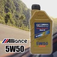 ALLIANCE 亞力安 A`R.S. 5W50 合成機油
