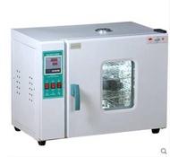 電熱恒溫鼓風幹燥箱烘箱工業烤箱實驗室老化烘幹箱 材烘幹機  -愛尚優品