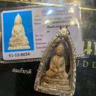 泰國彿牌史上最古老藥師佛(阿贊多)