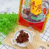 【譽展蜜餞】黃日香豆乾丁130g/45元