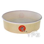 PA-622圓形紙餐盒 (免洗餐具/免洗杯/免洗碗/紙湯碗/外帶碗)【裕發興包裝】YC0057/JM064