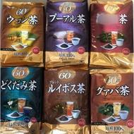 🇯🇵【現貨不用等】🇯🇵日本ORIHIRO德用魚腥草茶 薑黃茶 普洱茶 番石榴茶 南非國寶茶 每袋60入 日本茶包