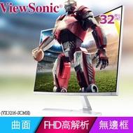 【免運開發票】ViewSonic VX3216-SCMH 全新公司貨 內建喇叭 無邊框 曲面 32吋 螢幕