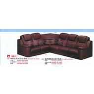 香榭二手家具*全新精品 咖啡色半牛皮L型沙發組-KTV沙發-真皮沙發-客廳沙發-辦公沙發-洽談椅-餐廳沙發-單件沙發椅