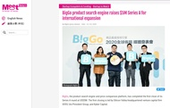 BigGo product search engine raises $5M Series A for international expansion