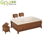 【綠家居】麥威    時尚5尺實木石面大茶几(附贈可收納椅凳三張)