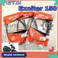 ✔พร้อมส่ง✔ อุปกรณ์เสริมรถจักรยานยนต์ Yamaha Exciter 150 สายเร่ง สายคลัช ราคาถูก ของแท้ 100%