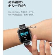 【爆款】老人 GPS 定位手環 老人專用手環 老人定位手錶 防丟 防走失 智能 電話 手