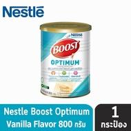 Boost Optimum บูสท์ ออปติมัม อาหารเสริมทางการแพทย์ มีเวย์โปรตีน อาหารสำหรับผู้สูงอายุ กระป๋อง 800 กรัม