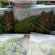 【熊本清茶】坪林文山包種茶立體茶包40入(產地直銷)