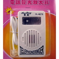 電話鈴聲光擴大器/電話聲光放大鈴,附燈光顯示,不再怕聽不到電話喔!◇/電話來電聲放大器/電話聲光放大器/電話擴大鈴
