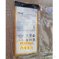 (三重長榮)送電池膠工具 華碩 ASUS ZenFone 3 Ultra ZU680KL 內建電池 ZU680KL 電池