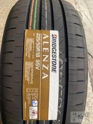 225/50/18 普利司通 ALENZA TOYOTA COROLLA CROSS 御用18吋專車規格~ 限量特賣中