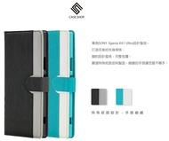 SONY  XPERIA XA1 ULTRA 雙色拼接側掀站立式皮套 贈螢幕貼 CASE SHOP