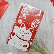 D0915-03 OPP立體糖果包裝袋-招財貓-紅