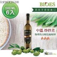 【囍瑞BIOES】諾娃特級初榨橄欖油 (500ml - 6入))