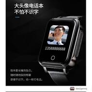 特惠GPS定位手環老人專用手環老人定位手錶癡呆老年防丟防走失智能電話手環 gps追蹤跟蹤器防走失用品