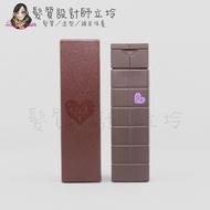 立坽『造型品』愛麗美娜公司貨 ARIMINO 香妃 捲捲乳200ml HM05