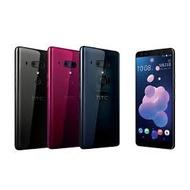 [奔馳通訊] HTC U12 plus  64G/128G 空機