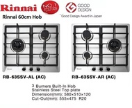 Rinnai 60cm 3 Burner Stainless Steel Hob RB-63SSV * 1 YEAR LOCAL WARRANTY * FAST DELIVERY