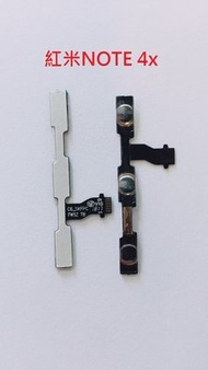 紅米 NOTE 4x note4x  開關機排線 電源鍵 開機鍵 電源排線 開機排線 音量排線 音量調整排線