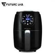 【FUTURE】未來實驗室AIRFRYER 渦輪氣炸鍋