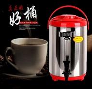 奶茶桶 飲料桶 10升保溫桶冰桶商用奶茶保溫桶10l奶茶店冰桶開水保溫桶不銹鋼12L  DF 城市科技