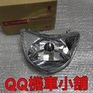 【QQ機車小舖】俏麗100 俏麗 H4 大燈組 大燈 KYMCO 公司貨
