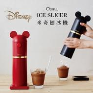 【DOSHISHA】Otona x 迪士尼Disney聯名手持刨冰機(DHISD-18)