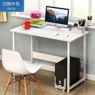 電腦桌 書桌子45電腦台式100簡易80cm寬60的1一米40長50臥室120高75釐米m『XY150』