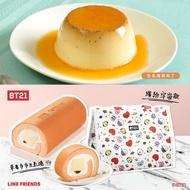 【亞尼克】草莓多多生乳捲+BT21保冷袋+生乳蒸布丁1盒