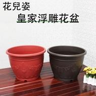 【生活King】花兒姿皇家浮雕花盆-1尺6吋(3入組)