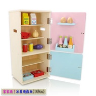 【Toy F1】家家酒!木製冰箱遊戲組(14Pcs)