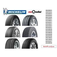 Michelin มิชลิน ยางรถยนต์ เก๋ง,กระบะ,ขอบ 15,16,17,18 จำนวน 1 เส้น (แถมจุ๊บลมยาง 1 ตัว)