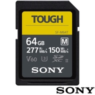 SONY SF-M64T SD SDXC 64G/GB TOUGH UHS-II 高速記憶卡 公司貨