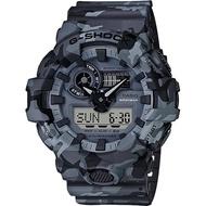 【CASIO 卡西歐】G-SHOCK 迷彩雙顯手錶-灰(GA-700CM-8A)