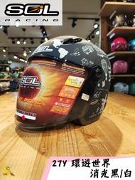 任我行騎士部品 SOL 27Y 環遊世界 小帽體 女生適用 3/4罩 安全帽 DOT 黑白 27-Y