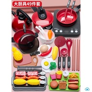 Children's kitchen can cook and cook toy set, mini pots and pans, full set of cute noodle cooking