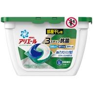 日本P&G  Ariel 3D洗衣膠球/洗衣球/洗衣膠囊盒裝18入室內晾乾型-356g (日本原裝進口) -日本必買