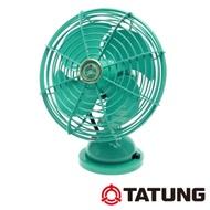 TATUNG大同 復古紀念電風扇 TF-U4 綠色