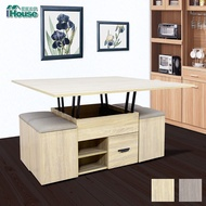IHouse-春樹 機能升降茶几餐桌