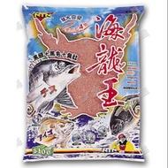 超商取貨限5公斤 南臺灣 海龍王一代 1.9KG/包 黑毛誘餌 誘餌粉 磯釣 LINE直接搜尋:臨海釣具 加好友 享優惠