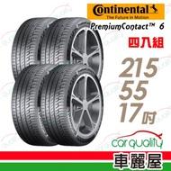 【德國馬牌】PremiumContact PC6 舒適操控輪胎_四入組_215/55/17
