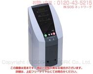 與網絡強壯健王東販電子電位治療器8年保證iashisu以及kosumodokuta相同的電位治療器 sosnetwork