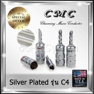 CMC Banana Plug หัวบานาน่า มีให้เลือก 3แบบ Pure Copper ทองแดง , Gold Plated ชุบทอง , Silver Plated ชุบเงิน ราคาต่อคู่ (1 Pair)