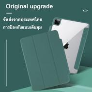 ✨จัดส่งในประเทศไทย✨ กันกระแทก PC ที่เรียบง่ายใสซิลิโคนอ่อนนุ่มกรณีพลิกสำหรับเคสปลอกปากกาใส่ปากกา Apple pencil Case iPad Pro 5th 6th Gen 7 8 th 7.9 9.7 10.2 10.5 10.9 11 นิ้ว 2018 2019 2020 แฟชั่นแท็บเล็ตกรณีปกเต็มสำหรับเคสไอ iPad Air Mini 1 2 3 4 5 ปลอก